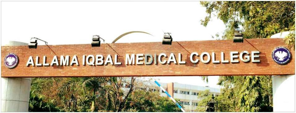 Allama Iqbal Medical College (AIMC)