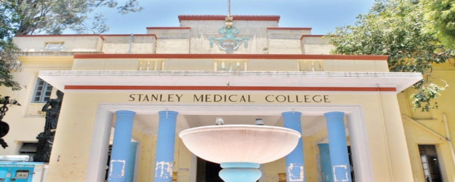 Stanleys Medical College Chennai (SMC)
