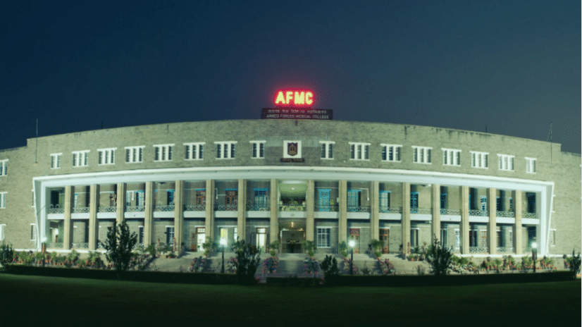 Armed Forces Medical College (AFMC)