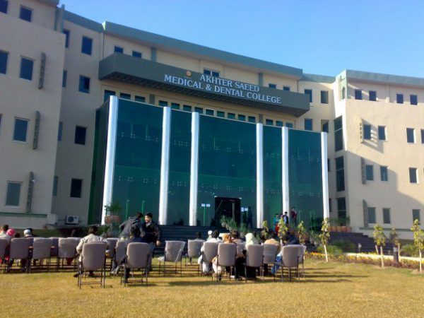 About Akhtar Saeed Medical College (AMDC)