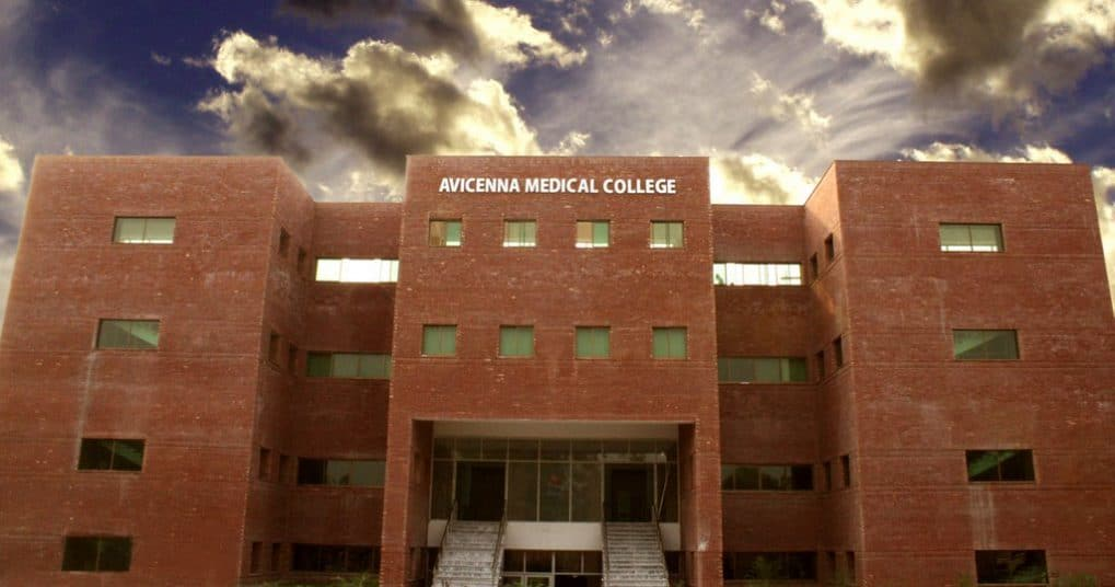 Avicenna Medical College, Lahore (AMCH)