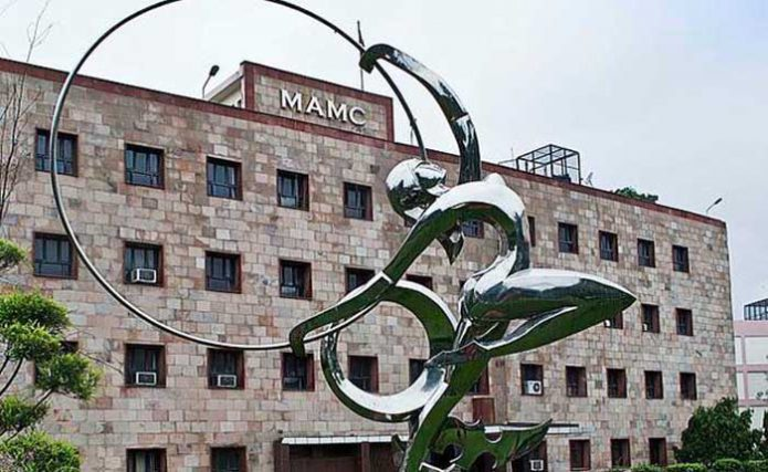Maulana Azad Medical College (MAMC)