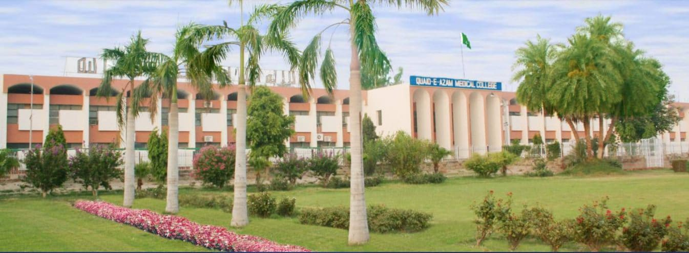 Quaid e Azam Medical College Bahawalpur (QAMC)