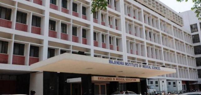 RIMS - Rajendra Institute of Medical Sciences