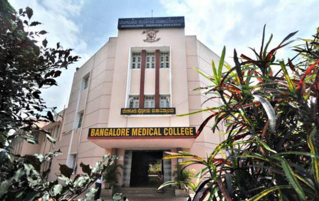 Bangalore Medical College & Research Institute (BMC & RI)