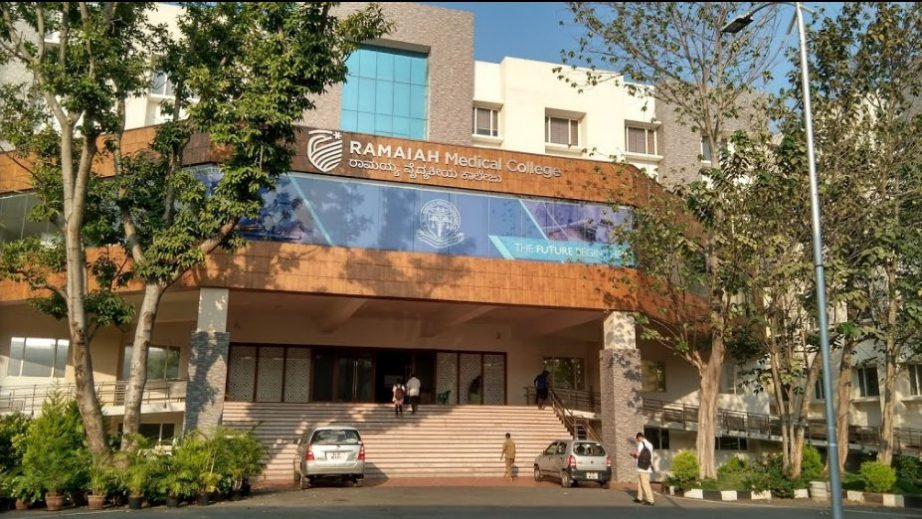 M.S. Ramaiah Medical College (RMC)