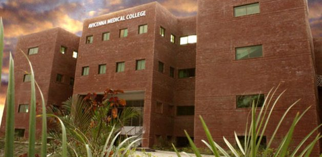 AMCH - Avicenna Medical College, Lahore