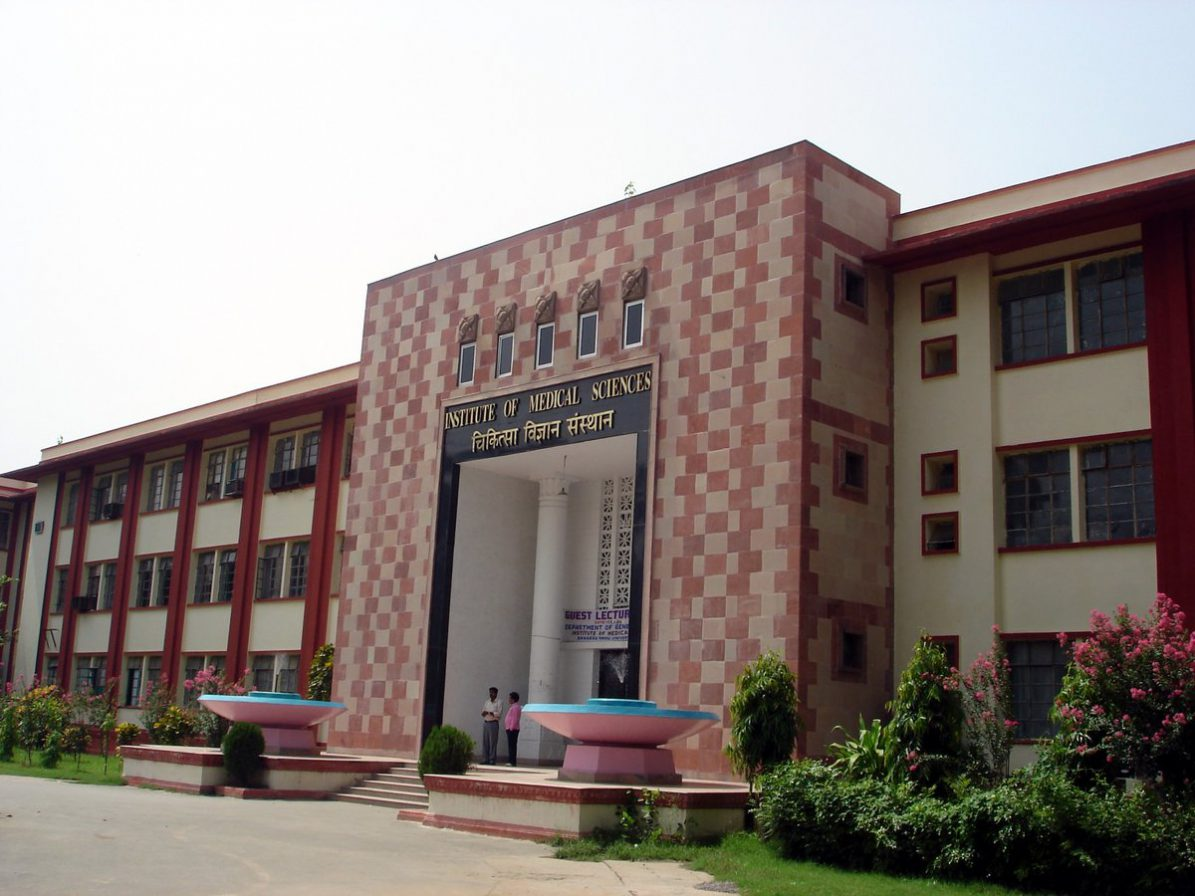 Institute of Medical Sciences (IMS-BHU)