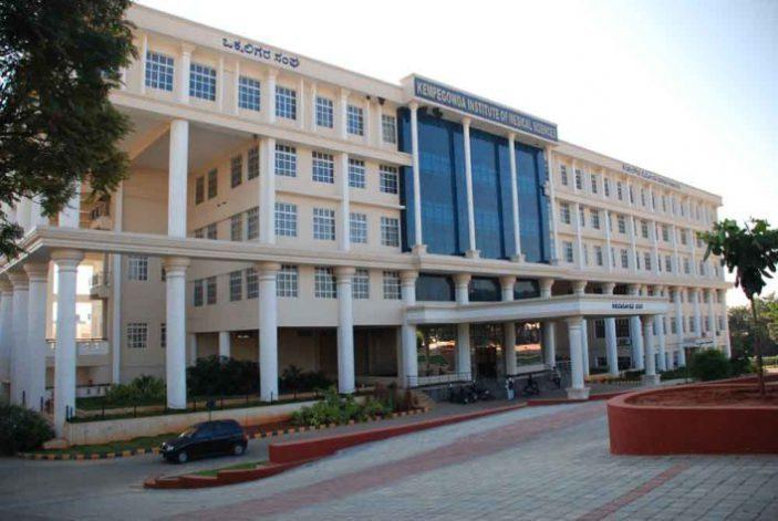 KIMS - Kempegowda Institute Of Medical Sciences
