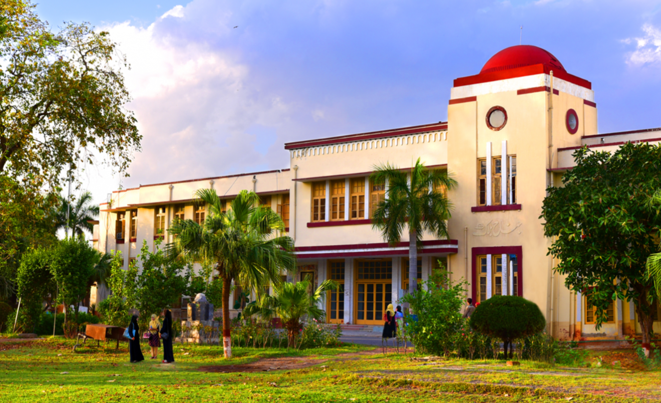 University of Sargodha (UOS)