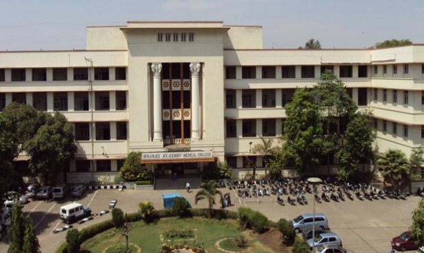 B.J Medical College and Sassoon Hospital (BJMC)