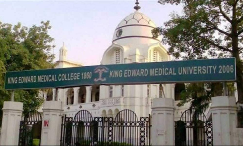 KEMU - King Edward Medical University - UPDATED 2019