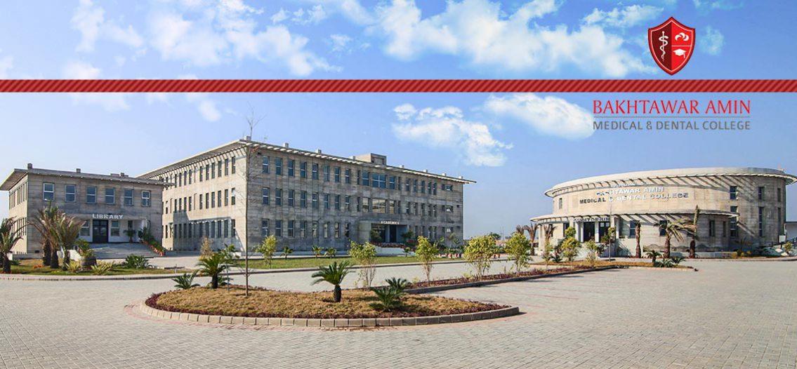 Bakhtawar Amin Medical and Dental College