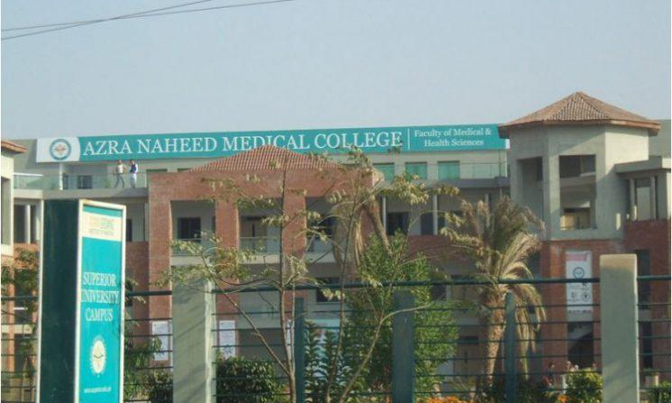 Azra Naheed Medical College