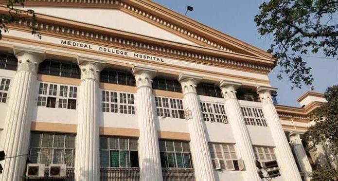 (MCH) - Medical College and Hospital, Kolkata