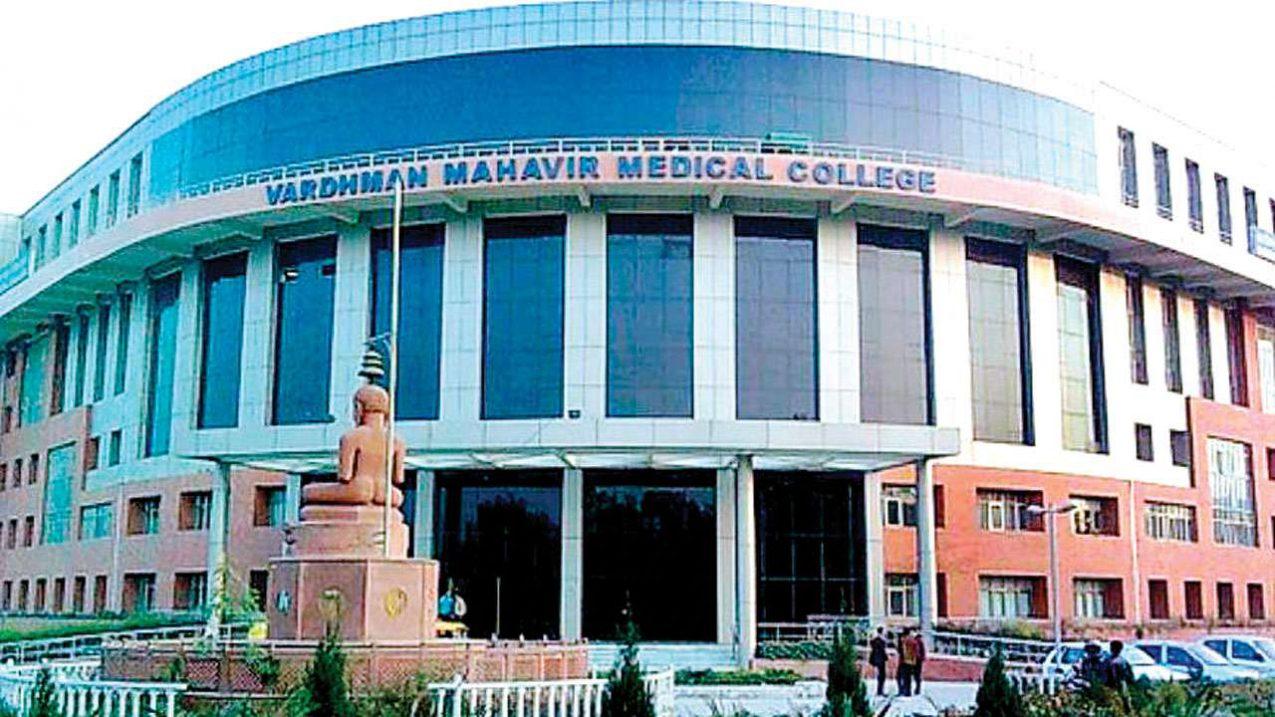 Vardhman Mahavir Medical College
