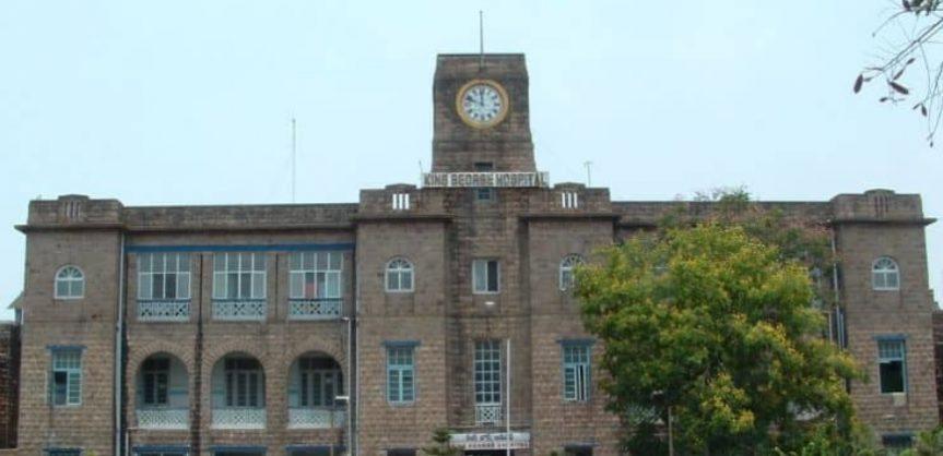 Andhra Medical College, Visakhapatnam - (AMC)