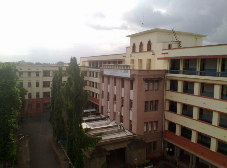 Government Medical College - GMC