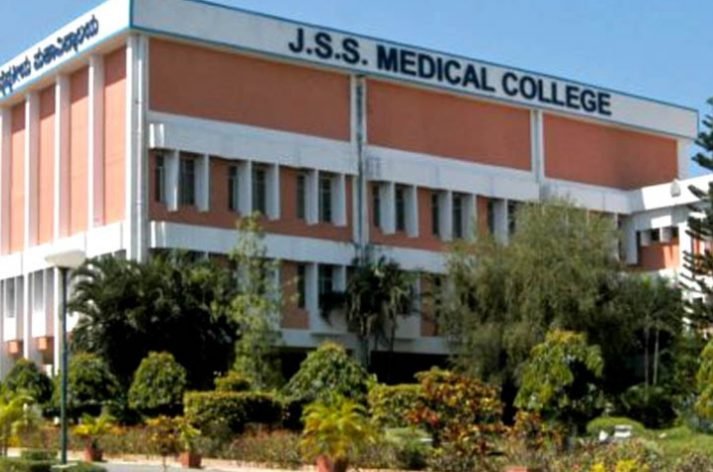 JSS medical collage