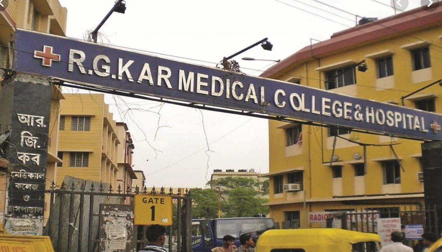 (RGKMCH) - Radha Gobinda KAR Medical College, Kolkata