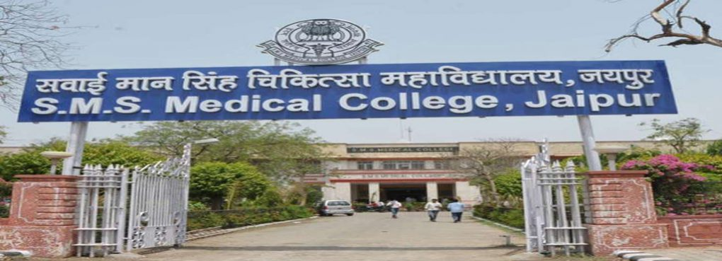 SMS Medical College - Sawai Mansingh Medical College, Jaipur