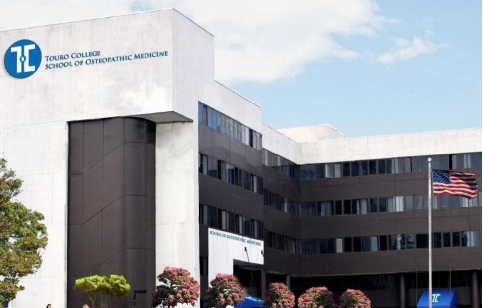 touro medical school campus