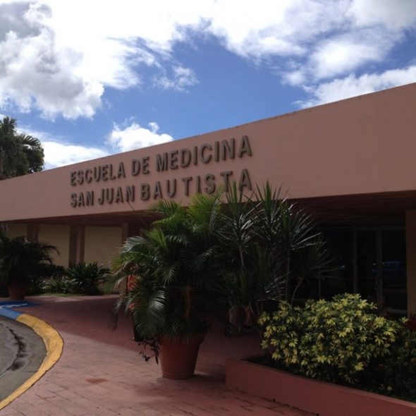 San Juan Bautista School of Medicine campus view